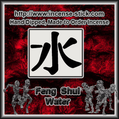 Feng Shui Water - Black Incense Sticks - 20 Count Package